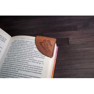 Закладка для книги / Mediator / Коричневый