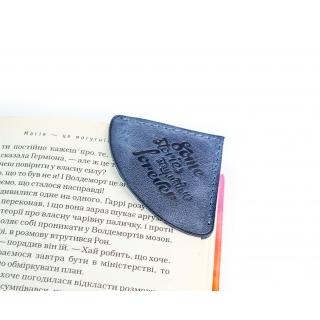 Закладка для книги / Mediator / Синій