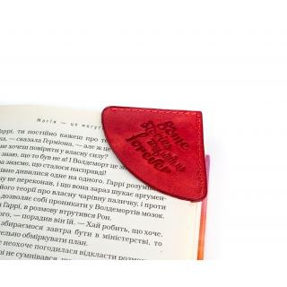 Закладка для книги / Mediator / Червоний