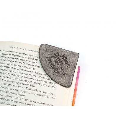 Закладка для книги / Mediator / Сірий