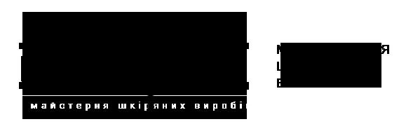 Портупея - мастерская кожаных изделий